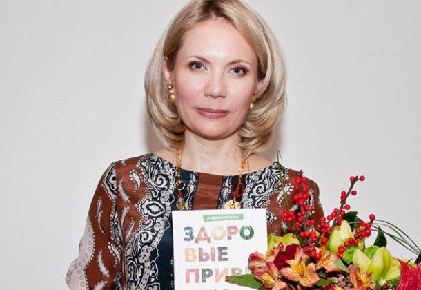 диетолог шарипова